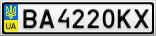 Номерной знак - BA4220KX