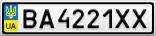 Номерной знак - BA4221XX