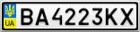 Номерной знак - BA4223KX