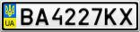 Номерной знак - BA4227KX