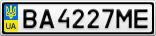 Номерной знак - BA4227ME