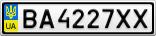 Номерной знак - BA4227XX