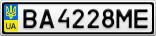 Номерной знак - BA4228ME