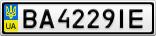 Номерной знак - BA4229IE