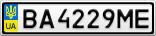 Номерной знак - BA4229ME