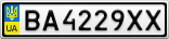 Номерной знак - BA4229XX