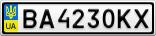 Номерной знак - BA4230KX
