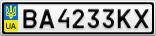 Номерной знак - BA4233KX