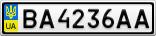 Номерной знак - BA4236AA