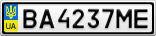 Номерной знак - BA4237ME