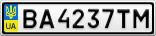Номерной знак - BA4237TM