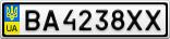 Номерной знак - BA4238XX