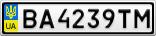 Номерной знак - BA4239TM