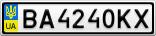 Номерной знак - BA4240KX
