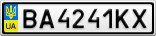 Номерной знак - BA4241KX