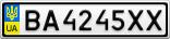 Номерной знак - BA4245XX