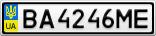 Номерной знак - BA4246ME