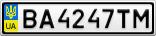 Номерной знак - BA4247TM