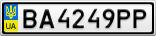 Номерной знак - BA4249PP