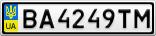 Номерной знак - BA4249TM