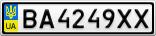 Номерной знак - BA4249XX