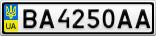 Номерной знак - BA4250AA
