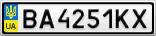 Номерной знак - BA4251KX