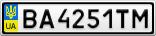 Номерной знак - BA4251TM