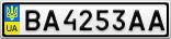 Номерной знак - BA4253AA