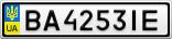 Номерной знак - BA4253IE