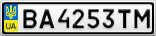 Номерной знак - BA4253TM