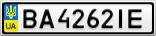 Номерной знак - BA4262IE