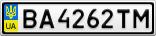Номерной знак - BA4262TM