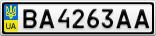 Номерной знак - BA4263AA