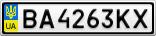 Номерной знак - BA4263KX