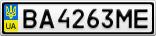 Номерной знак - BA4263ME