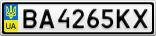 Номерной знак - BA4265KX