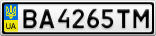 Номерной знак - BA4265TM