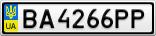 Номерной знак - BA4266PP