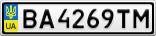 Номерной знак - BA4269TM