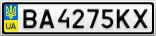Номерной знак - BA4275KX
