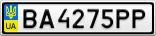 Номерной знак - BA4275PP