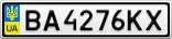 Номерной знак - BA4276KX