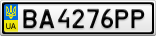 Номерной знак - BA4276PP