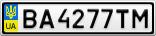 Номерной знак - BA4277TM