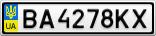 Номерной знак - BA4278KX