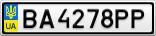 Номерной знак - BA4278PP