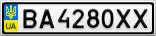 Номерной знак - BA4280XX