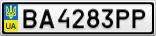 Номерной знак - BA4283PP