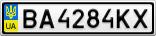 Номерной знак - BA4284KX